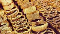 أسعار الذهب لليوم الأربعاء 21-4-2021