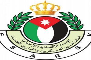 إصابات بكورونا بين موظفي مؤسسة المتقاعدين العسكريين