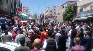 اهالي مخيم الوحدات يخرجون بفعالية غاضبة لنصرة فلسطين