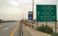 بدء استقبال المسافرين عبر 3 معابر حدودية برية