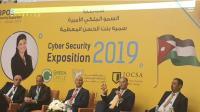 العريان يؤكد أهمية الأمن السيبراني في حماية معلومات القطاع الصحي