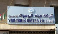 """""""العمل"""" : إنهاء خدمات عاملين في """"مياه اليرموك"""" مخالف"""