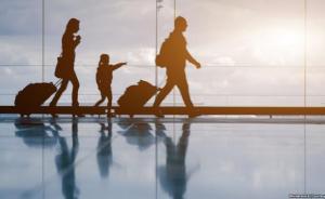 وثيقة تأمين للمسافرين خارج الأردن