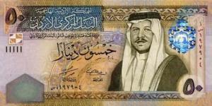 تخفيض رسوم الدفع بعدم دستورية القوانين إلى 50 دينارا