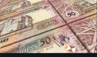 72 مليون دينار المساهمات في صندوق همة وطن