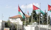 الحكومة تقرر منح المستثمرين الجنسية الأردنية او الإقامة الدائمة