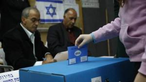 """نتائج الانتخابات """"الاسرائيلية"""": نتنياهو خسر وغانتس لم يفز"""