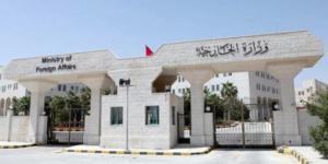 تنقلات في وزارة الخارجية (أسماء)