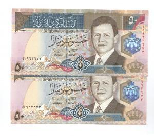 ضبط عملة أردنية مزورة برام الله