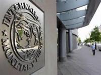 صندوق النقد يرحب بالمساعدات الخليجية للأردن ويدعو لتقديم المزيد
