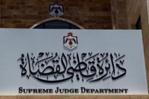 كورونا تغلق المحكمة الشرعية بعين الباشا