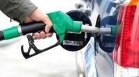 انخفاض اسعار البنزين عالمياً