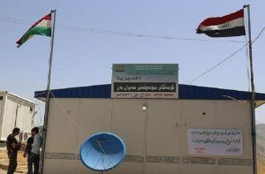ايران تغلق حدودها البرية مع العراق