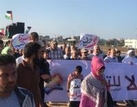 69 إصابة على حدود غزة