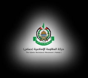 مستقبل حماس الإقليمي  .. تقدير استراتيجي