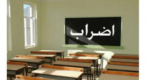 بدران: 2.5 مليون كلفة اضراب المعلمين يوميا
