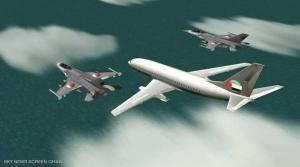 مقاتلات قطرية تلاحق طائرة ركاب إماراتية ..  وثوان منعت كارثة