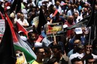مسيرة غاضبة أمام الأمم المتحدة بغزة