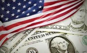 هل تخفض الولايات المتحدة اسعار الفائدة ؟