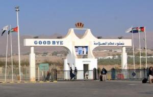 الامن: اغلاق جسر الملك حسين الثلاثاء
