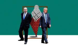 هذا ما سيعلنه ترامب عن مصير الدولة الفلسطينية وصفقة القرن