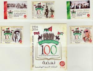 البريد الاردني يطرح اصدارات جديدة من الطوابع بمناسبة الذكرى المئوية للثورة العربية الكبرى