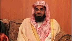 إمام الحرم مفتي الأزهر ادعاء image.php?token=ad4bb35e6bde958c2655fe03f3b3a43f&size=large