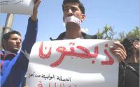 """""""ذبحتونا"""": الحكومة ماضية بنهج خصخصة الجامعات"""