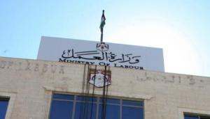 العمل : تحرير 43 مخالفة و118 انذار بحق منشآت