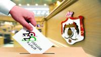 توصيات بتخفيض سن المرشحين للانتخابات النيابية والبلدية