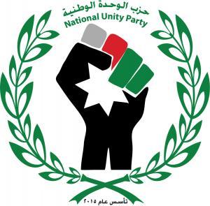 """"""" الوحدة الوطنية """" : لا أحد يملك التنازل عن فلسطين"""