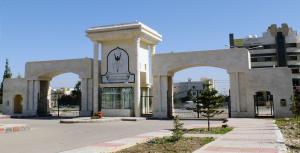 قرار قضائي يلزم جامعة اليرموك بصرف مستحقات عاملين فيها