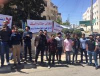 قرارات تهم الطلبة الأردنيين الدارسين في السودان