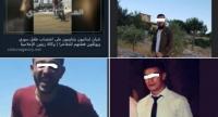 لبنان  ..  8 أشخاص يغتصبون طفلا سوريا