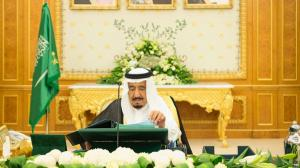 """السعودية : تخفيض راتب الوزير 20% وعضو """"الشورى"""" 15%"""