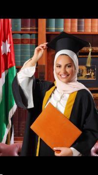 تهنئة لـ الدكتورة لمى أبو شيخة