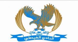 الفيصلي : لن نشارك ببطولات عربية مقبلة