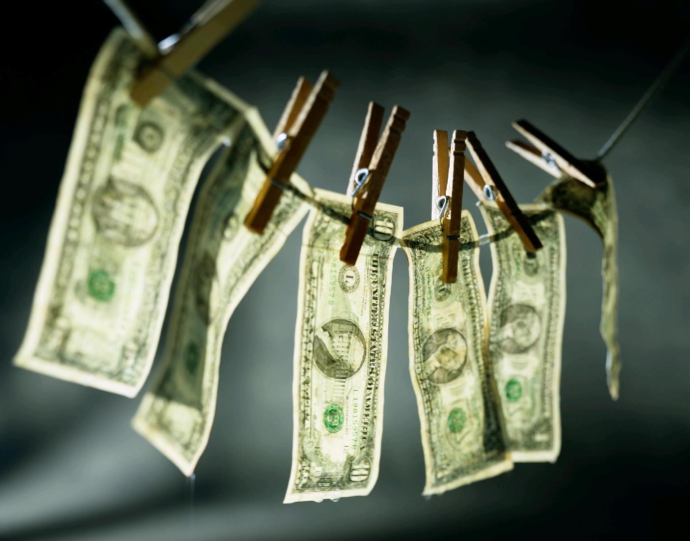 تعليمات مكافحة غسل الأموال وتمويل الإرهاب