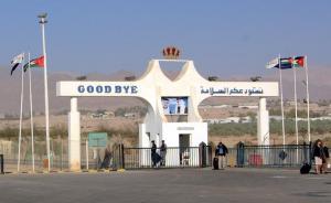 تحديد موعد العمل بالتوقيت الصيفي عبر جسر الملك حسين