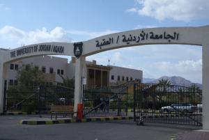 السماح بالقبول المباشر في الجامعة الأردنية بالعقبة