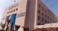 القضاة رئيسا لمجلس إدارة بورصة عمان