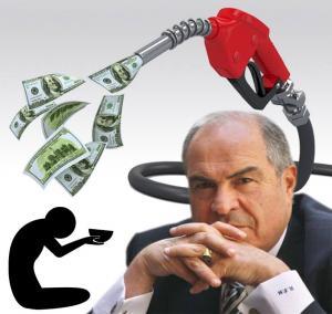 """رفع المحروقات ..  70 % من ثمن البنزين """"ضرائب"""" !"""