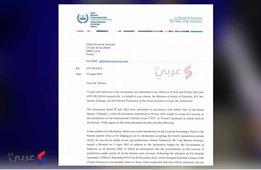 """الوثيقة تفضح خيانة """"أبو مازن"""" image.php?token=b056fd15b6f5afde00578b6d2a91e4a7&size="""