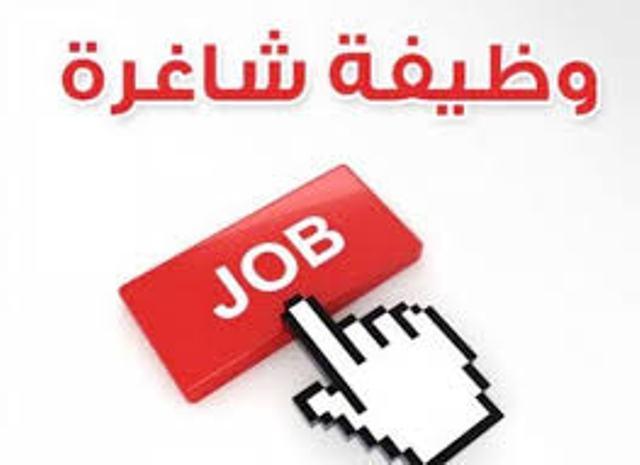 قبول 1516 أردني للعمل في قطر Image
