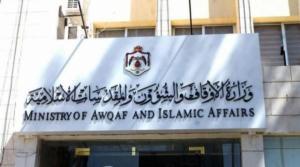 الخميس ..  بث المديح النبوي عبر مكبرات صوت المساجد