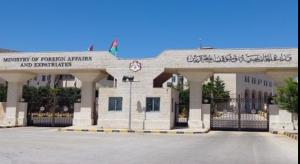 """الخارجية تتابع المعلومات المتضاربة عن تحرير أردني في """"سرت"""""""