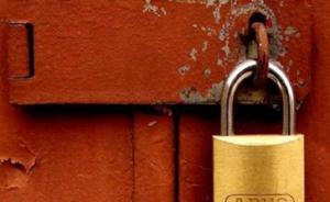اغلاق 5 محلات تجارية مخالفة في اربد