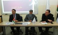 """محاضرة في """"عمان العربية"""" تعرض لواقع حقوق الانسان"""