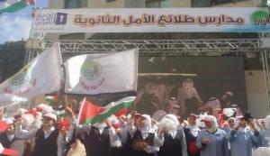 """مدرسة فلسطينية تحتل المركز الأول عربيا في """"تحدّي القراءة"""""""