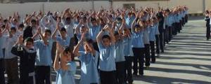 نظام جديد لتصنيف المدارس الخاصة